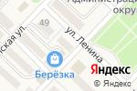 Схема проезда до компании Техношик в Аниве
