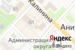 Схема проезда до компании Следственное управление Следственного комитета России по Сахалинской области в Аниве