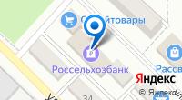 Компания Елеон на карте