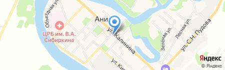 Гурман на карте Анивы