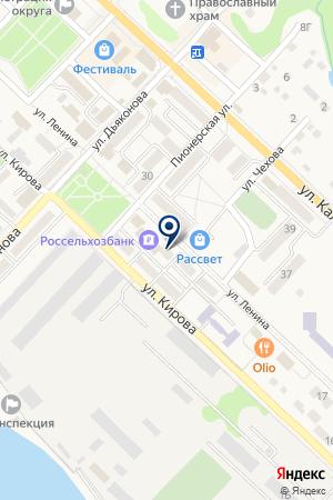 Мастер Билл на карте Анивы
