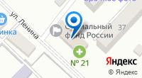 Компания Фармация на карте