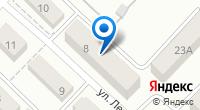 Компания Новая стоматология на карте