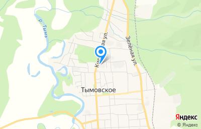 Местоположение на карте пункта техосмотра по адресу Сахалинская обл, пгт Тымовское, ул Кировская, д 98