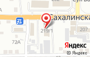 Автосервис Амбрелла в Южно-Сахалинске - Сахалинская улица, 219: услуги, отзывы, официальный сайт, карта проезда