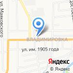 Армен и Я на карте Южно-Сахалинска