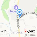 Суши маркет на карте Южно-Сахалинска