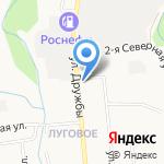 Комплекс бытовых услуг на карте Южно-Сахалинска