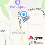 Фея на карте Южно-Сахалинска