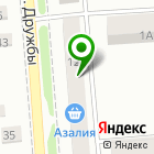 Местоположение компании Софт-Гарант
