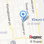 Сахалинавтогазсервис на карте Южно-Сахалинска
