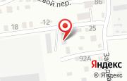 Автосервис Сахалинавтотехсервис в Южно-Сахалинске - Хлебная улица, 29: услуги, отзывы, официальный сайт, карта проезда