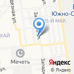 Дом ночного пребывания для лиц без определенного места жительства и занятий на карте Южно-Сахалинска