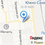 Всероссийское добровольное пожарное общество на карте Южно-Сахалинска