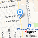 Home+Все для дома на карте Южно-Сахалинска