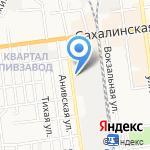 Аквамарин Интернейшнл на карте Южно-Сахалинска