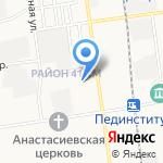 АвтоСтиль на карте Южно-Сахалинска