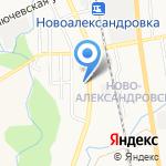 Новоалександровский на карте Южно-Сахалинска