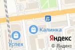 Схема проезда до компании Аптека в Южно-Сахалинске