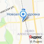 Алевтина на карте Южно-Сахалинска