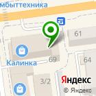 Местоположение компании Сахалинское ИТ Образование