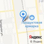 Наша игрушка на карте Южно-Сахалинска