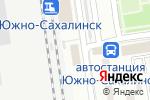 Схема проезда до компании РЖД в Южно-Сахалинске