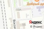 Схема проезда до компании Дубликаты номерных знаков в Южно-Сахалинске