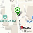 Местоположение компании Магазин электровелосипедов