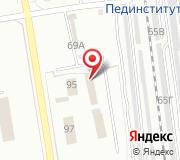 УФСИН по Сахалинской области