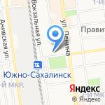 Омега-Плюс на карте Южно-Сахалинска