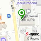 Местоположение компании Сахалин-Инжиниринг
