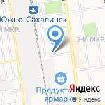 Сахалинский линейный отдел МВД России на транспорте на карте Южно-Сахалинска