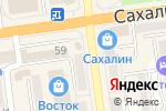 Схема проезда до компании Департамент образования в Южно-Сахалинске