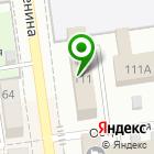 Местоположение компании Региональный центр оценки качества образования Сахалинской области, ГБУ
