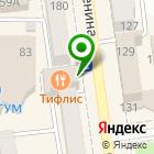Местоположение компании Кристи Эксклюзив