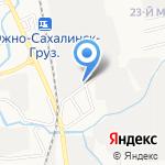 Славянка на карте Южно-Сахалинска