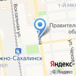 Управление Федеральной Почтовой Связи Сахалинской области на карте Южно-Сахалинска