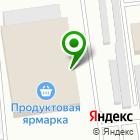 Местоположение компании Магазин детского питания