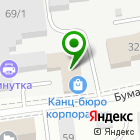 Местоположение компании ExMail