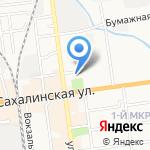 Управление автомобильных дорог Сахалинской области на карте Южно-Сахалинска
