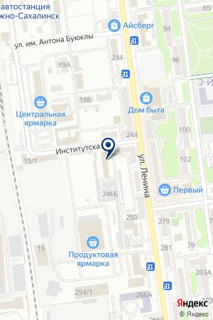 kupit-meri-key-v-yuzhno-sahalinske