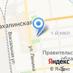 Лебедушка на карте Южно-Сахалинска
