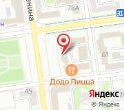 Администрация г. Южно-Сахалинска