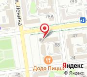 Отдел геологии и лицензирования по Сахалинской области