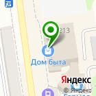 Местоположение компании Насып