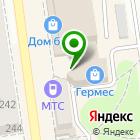 Местоположение компании Сахалинский международный театральный центр им. А.П. Чехова