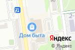 Схема проезда до компании Компания Содружество в Южно-Сахалинске