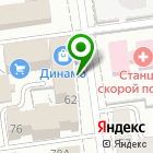 Местоположение компании Южно-Сахалинск