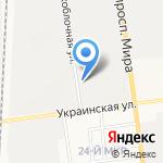 Sweet Home на карте Южно-Сахалинска
